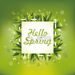春日绿叶背景个性装饰