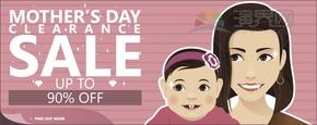 粉色母亲节节日快乐海报设计