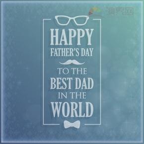 蓝色简单清新歌颂赞扬父亲父亲节卡通图文字宣传海报