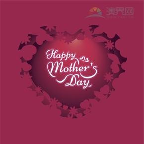 红色花瓣爱心母亲节日快乐海报创意设计