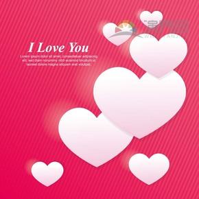 粉色爱心气泡浪漫情人节礼物表白告白我爱你卡通图