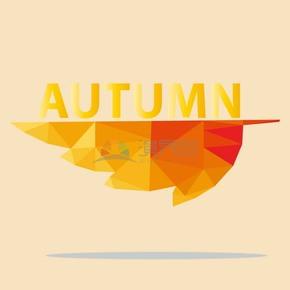 秋季黄叶图标矢量素材