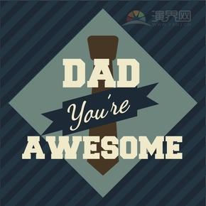简单清新歌颂赞扬父亲父亲节蓝色卡通图宣传海报