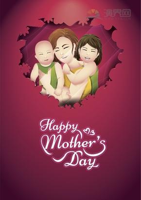 母亲和孩子嬉戏母亲节快乐海报设计