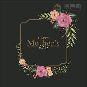 创意简单设计赞扬歌颂母亲母亲节卡通画文字黑色方形花环宣传海报