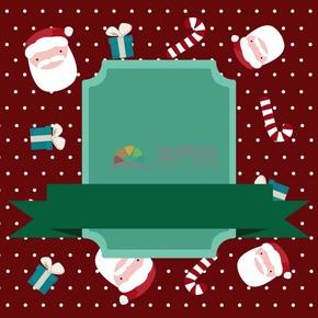 圣诞节圣诞元素圣诞色边框