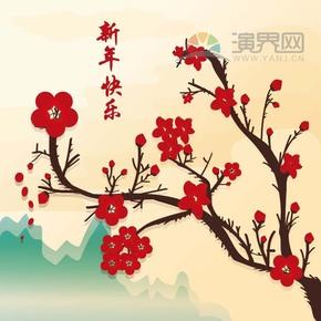红色梅花喜庆新年快乐祝福卡通图