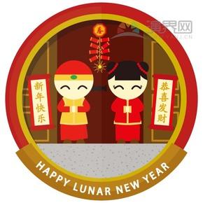 红色喜庆春节过大年拜年祝福新年快乐恭喜发财卡通图