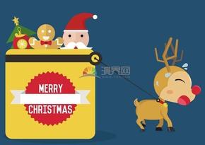 創意卡通馴鹿拉滿盒禮物插圖