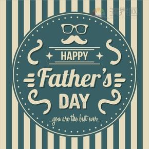 圆形绿色条纹简单清新歌颂赞扬父亲父亲节卡通图文字宣传海报