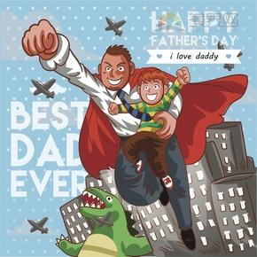 创意简单清新歌颂赞扬父亲超人爸爸父亲节卡通图宣传海报