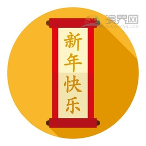 春节-中国元素新年快乐背景素材创意设计