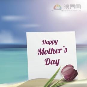 创意简单设计赞扬歌颂母亲母亲节卡通画文字海边粉色郁金香宣传海报