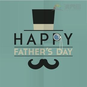 简单清新歌颂赞扬父亲父亲节小胡子卡通图宣传海报
