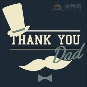 简单清新歌颂赞扬父亲父亲节卡通图宣传海报