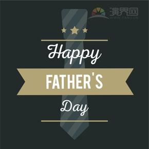 创意简单清新歌颂赞扬父亲父亲节卡通图文字宣传海报