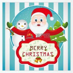 清新創意圣誕節圣誕老人插圖