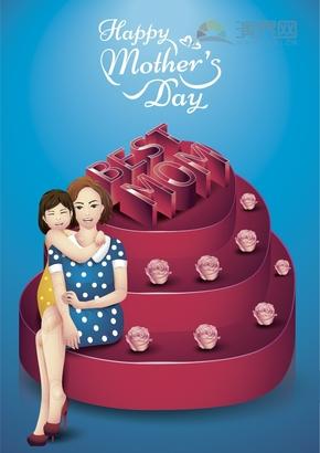 蓝色背景女儿抱着妈妈母亲节快乐海报
