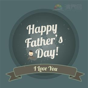 蓝色圆形简单清新歌颂赞扬父亲父亲节卡通图宣传海报