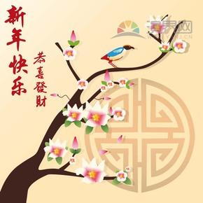 梅花喜鹊新年快乐祝福恭喜发财卡通图