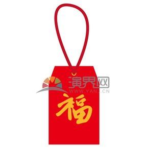 卡通春節福字紅包素材