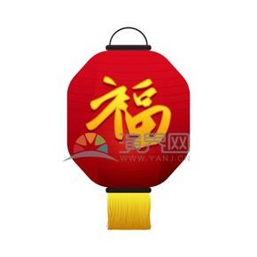 卡通春節元素福字燈籠