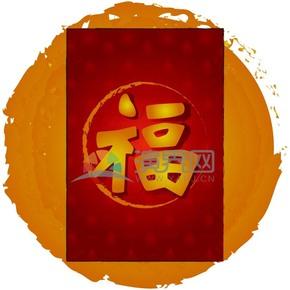 金色背景红色福字春节素材