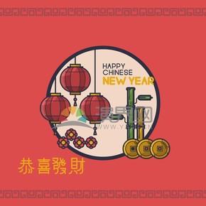 春节喜庆元素素材极简简约恭喜发财新年快乐