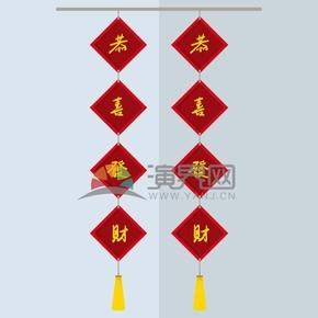 春节祝福对联素材