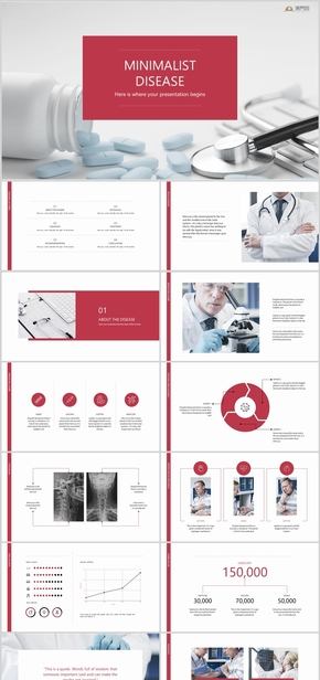 红色简约医疗医学健康通用PPT模板