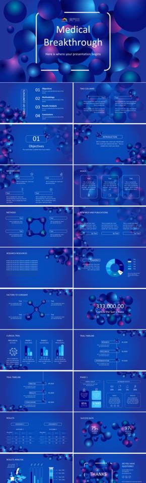 蓝色医疗健康行业宣传介绍模板
