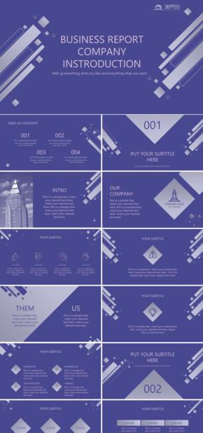简约大气紫色工作报告.企业宣传.商业计划.年度总结模板