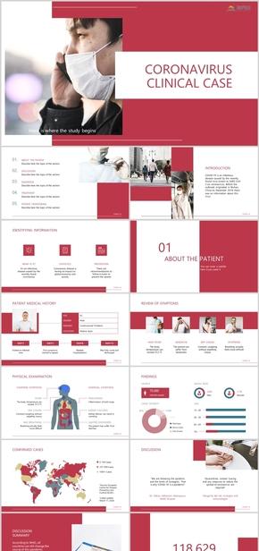 红色简约新冠病毒医疗医学行业通用PPT模板
