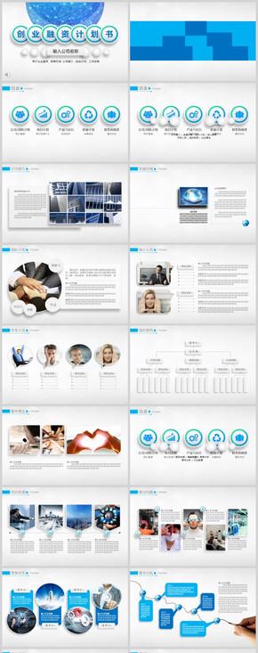 商业策划商用创意高级线条极简企划书科技感模板