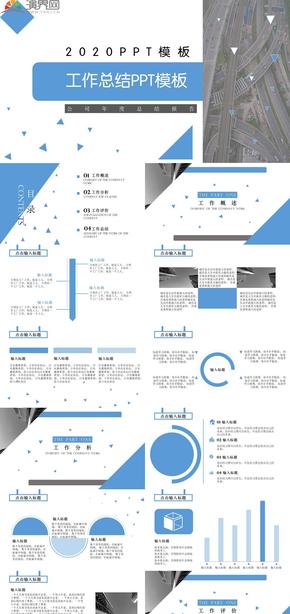 融資分析報告PPT模板