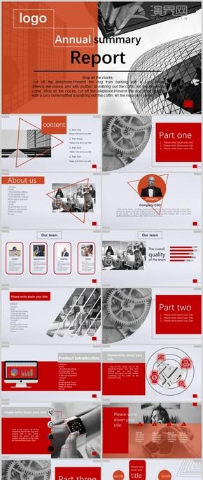 紅色歐美雜志風商業匯報PPT模板
