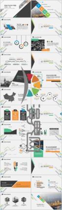 簡約風工作匯報商務報告歐美風工作ppt匯報模板