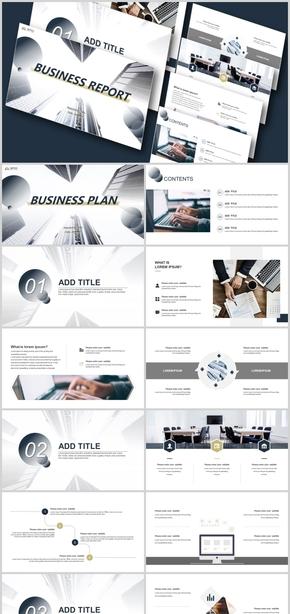 商业计划书工作总结PPT模板