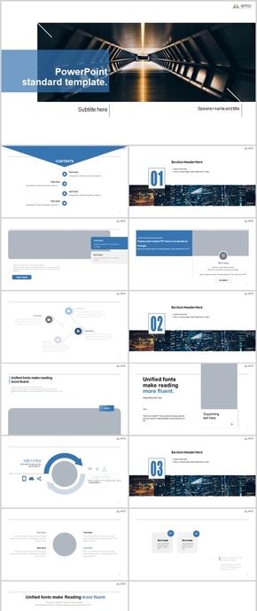 大气蓝白灰信息科技网络商务计划总结汇报模板