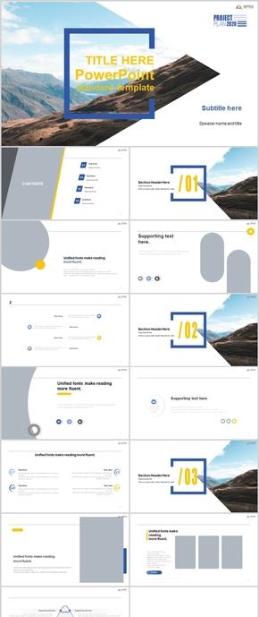 高端大气蓝黄灰网络科技计划总结商务汇报模板