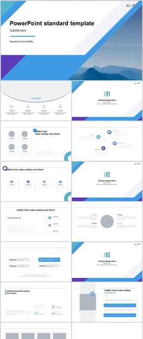 简洁大气蓝白网络科技商务计划总结商务模板