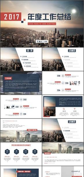 2016红蓝扁平简约商务高端总结工作汇报欧美大气时尚动感PPT模板