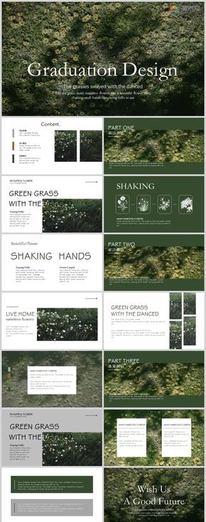 绿色小清新毕业设计答辩PPT模板
