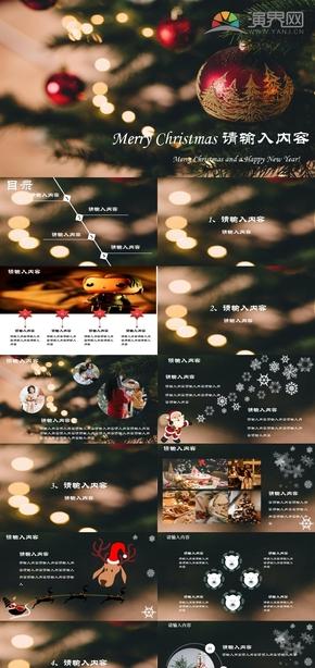 圣誕活動策劃PPT模板