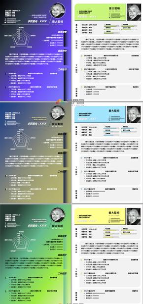 渐变+选项卡【双版式】多色-可编辑可打印