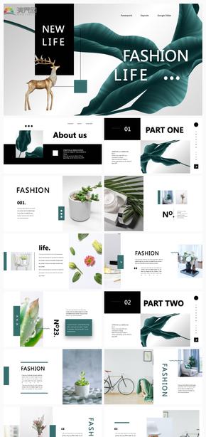 时尚艺术设计杂志风PPT模板