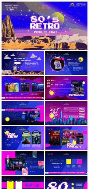 80年代街机游戏风PPT模板