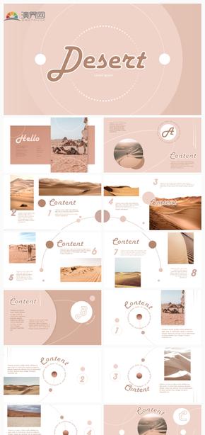 棕色设计温暖阳光沙漠PPT模板