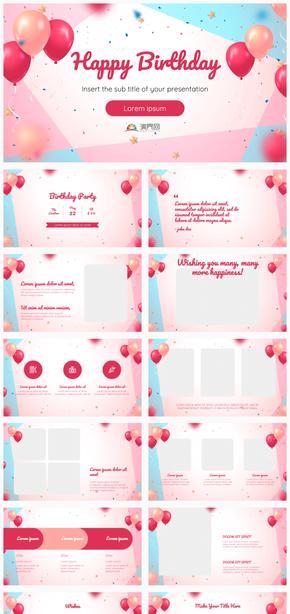 嫩红多彩生日PPT模板