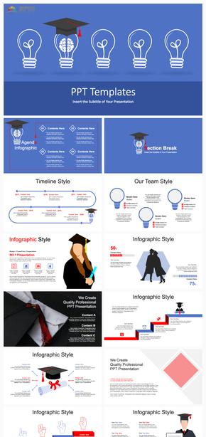 智能毕业帽通用PPT模板